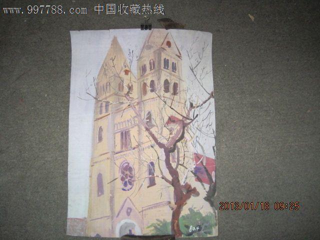 青岛天主教堂水粉画-se15702890-水粉/水彩原画-零售