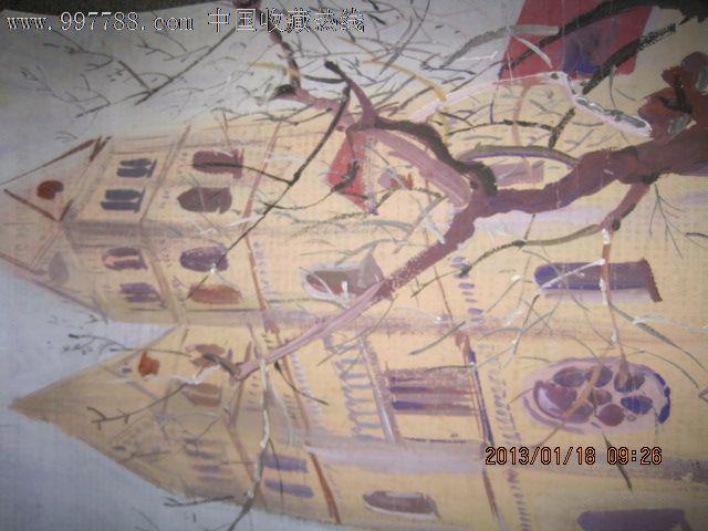 编号:水粉/水彩原画: se15702890,0126 属性:水粉原画,,人物,,77-79年,,其他开张,,其他装裱,,其它材质, 简介:青岛天主教堂、、、、、33*48厘米、、边少有残 备注: 点评(0次)
