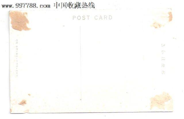 word文档边框素材民国
