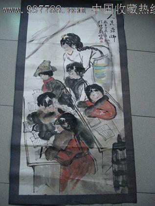 落款李松森的画人民教师图片