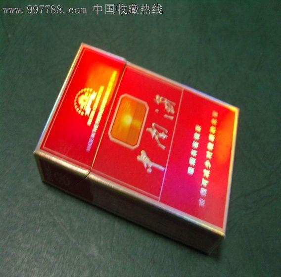 中南海-专*出口(戒烟版)_第1张_7788收藏__中国收藏热线