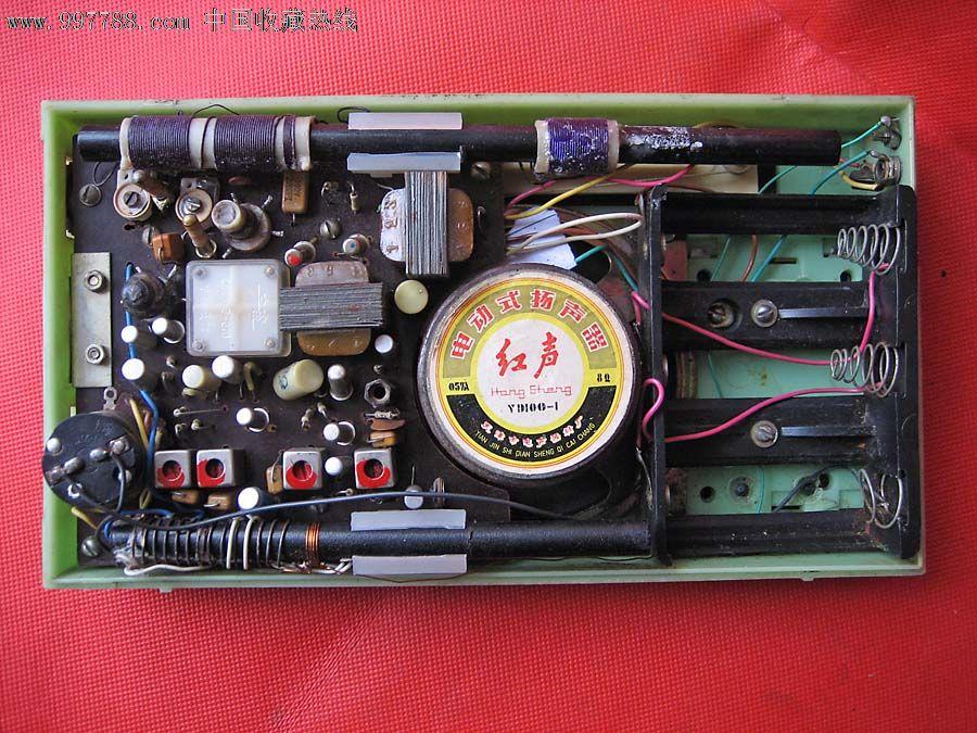 电路板 收音机 900_675