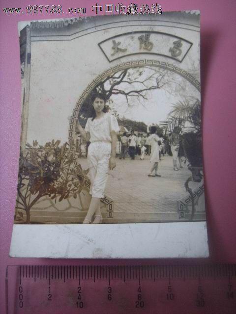 八十年代美女太阳岛留影_老照片_瑞丰金宝收藏【7788
