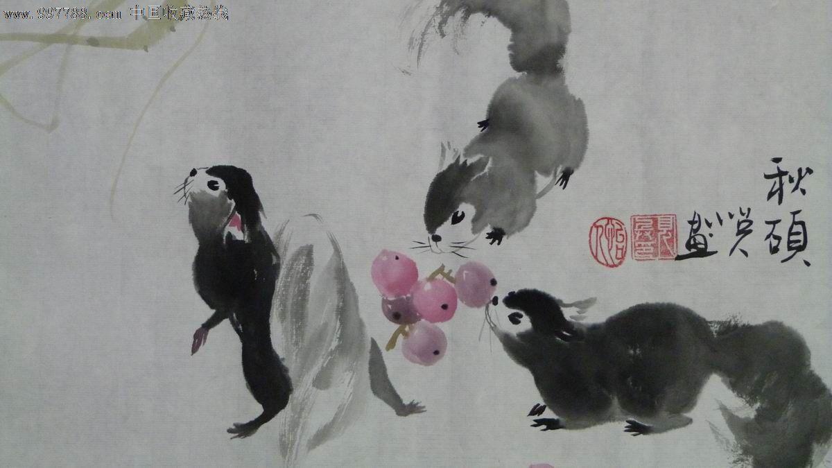 写意中国画松鼠《秋硕》-花鸟国画原作--se15837177