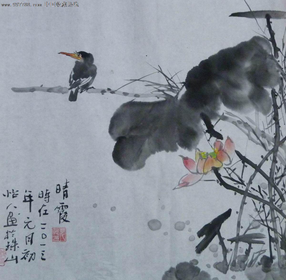 写意中国画荷花《晴霞》图片