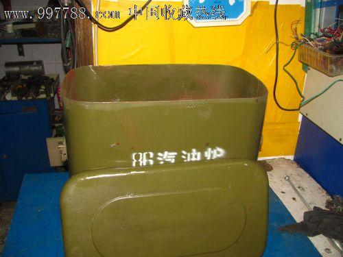 86型汽油炉原配包装铁桶装饰铁通行李桶45*26*40厘米