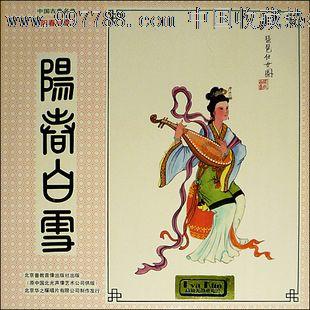二胡独奏--赵寒阳演奏//高山流水--古筝独奏--范上娥演奏//姑苏行