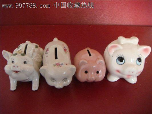 一组小猪存钱罐-se15851410-彩绘瓷/彩瓷-零售-7788