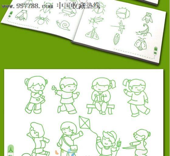 大全幼儿画画技法图谱包邮