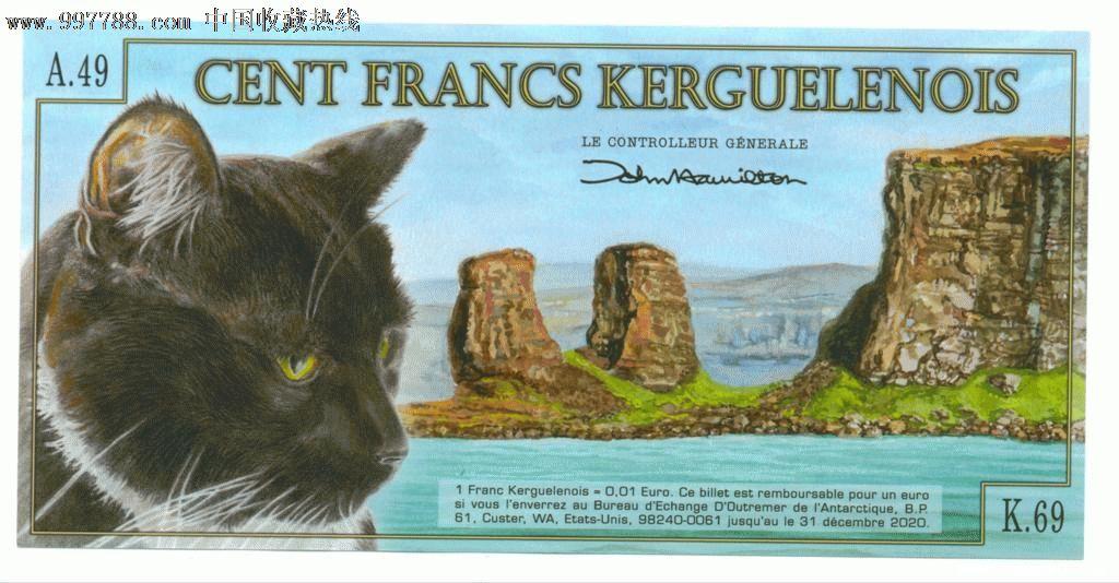 凯尔盖朗群岛100法郎塑料钞(冰岛猫)