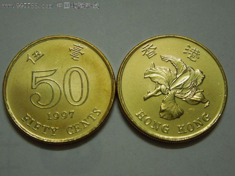 1998年香港5元硬币_1997年香港紫荆花5角硬币