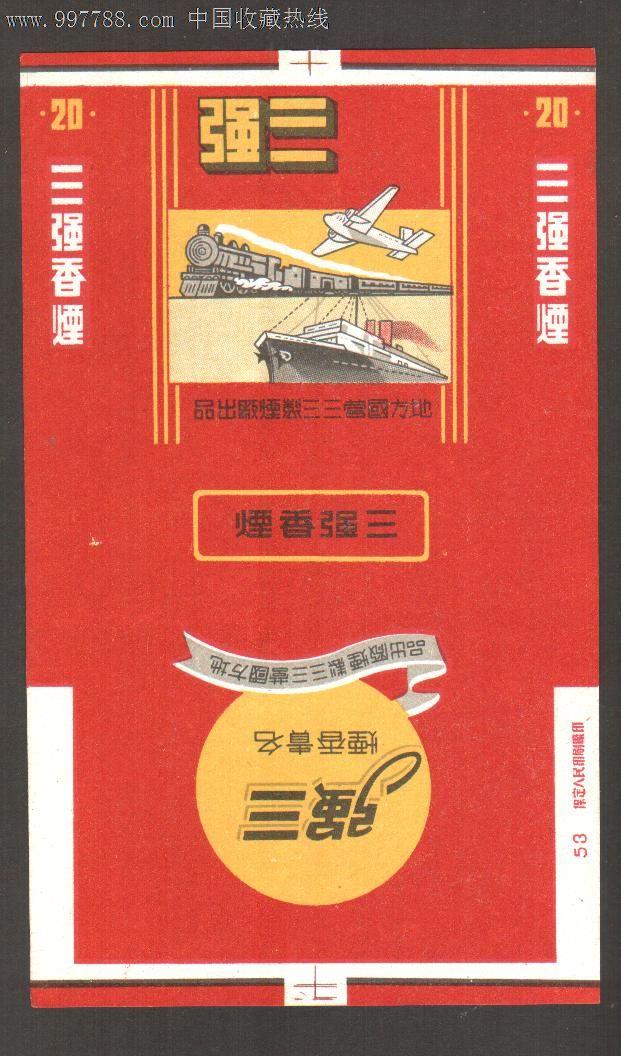 早期�恕�三��(地方���I三三�u���S出品)�S名逆��(se15882195)_