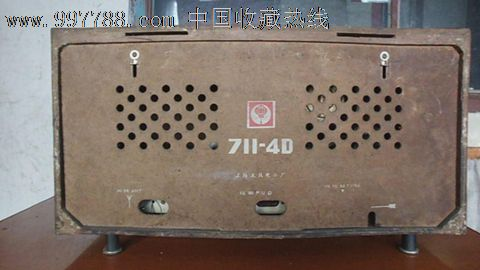 红灯711-4d电子管收音机