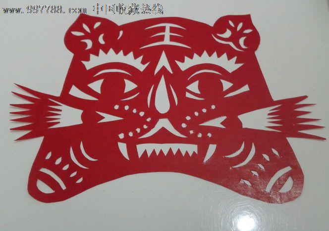 剪纸——小老虎憨厚,可爱