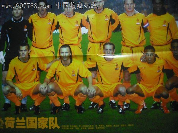 荷兰国家队.足球明星海报