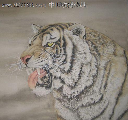 中国画虎第一村◆老虎头