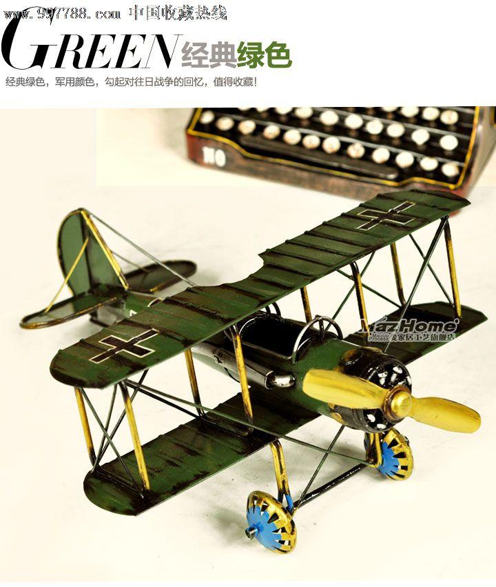 一战龙式双翼战斗机手工铁皮红男爵飞机模型_价格95.