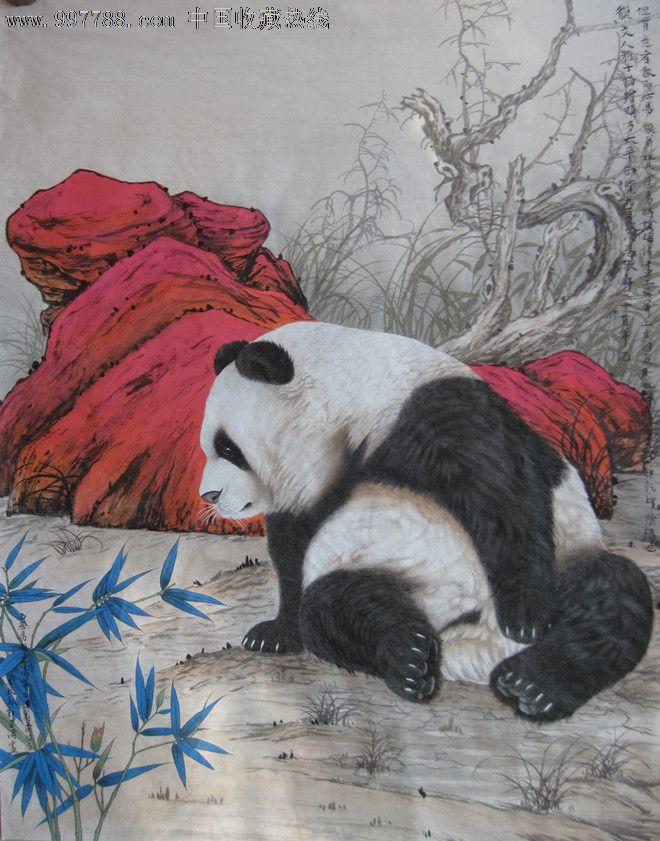 工笔熊猫的画法步骤