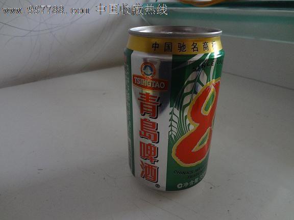 青岛啤酒r8°易拉罐_第1张_7788收藏__中国收藏热线