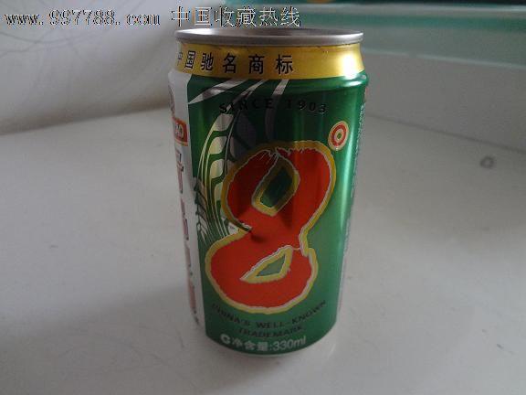 青岛啤酒r8°易拉罐_第3张_7788收藏__中国收藏热线
