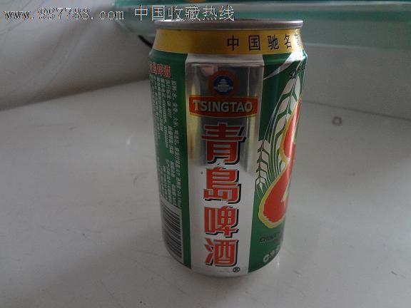 青岛啤酒r8°易拉罐_第2张_7788收藏__中国收藏热线