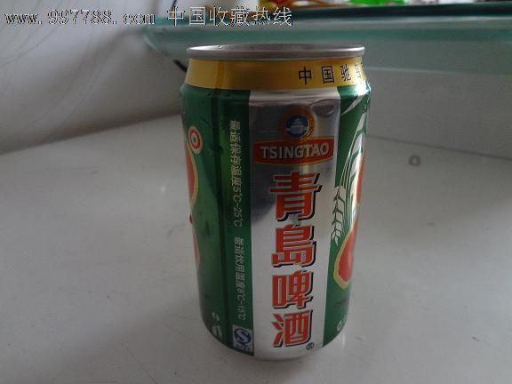 青岛啤酒r8°易拉罐_第4张_7788收藏__中国收藏热线