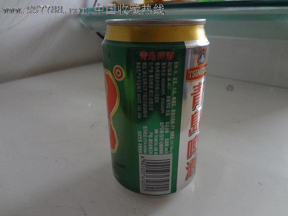 青岛啤酒r8°易拉罐_第6张_7788收藏__中国收藏热线
