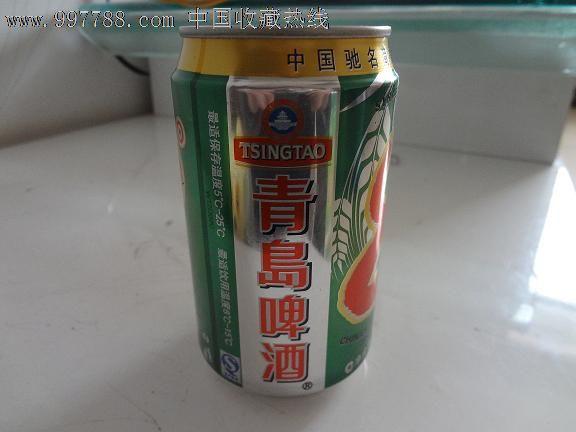 青岛啤酒r8°易拉罐_第2张