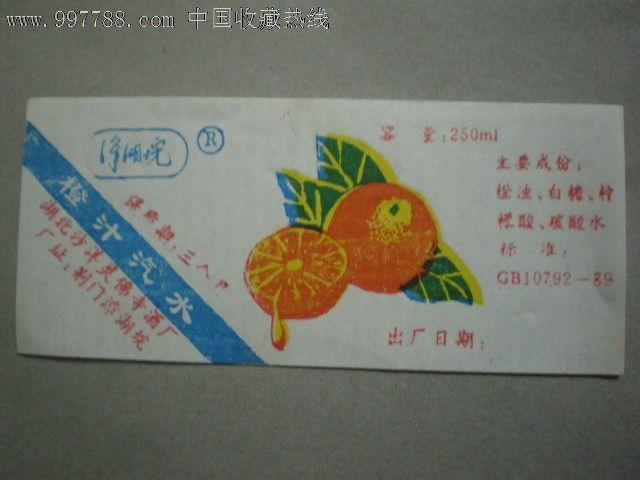 南平市漳湖板林氏月饼