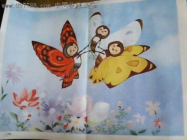 三只蝴蝶【幼儿园童话故事教学图片】