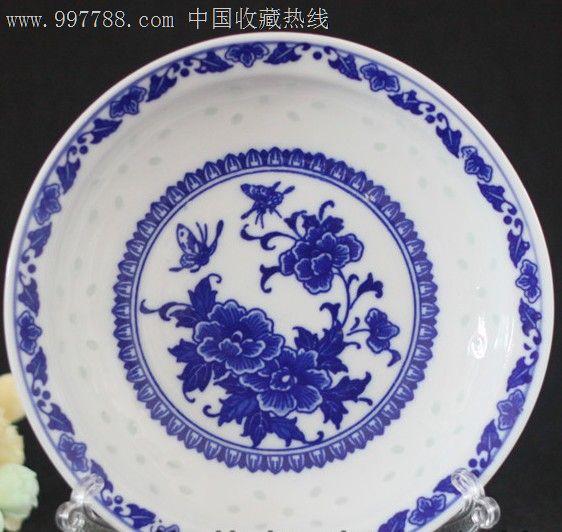 景德镇陶瓷青花瓷盘子餐盘菜盘餐具青花玲珑7寸盘