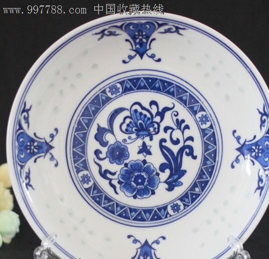 景德镇陶瓷青花瓷盘子餐盘菜盘餐具青花玲珑7寸盘碟