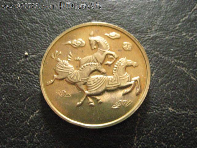 马年纪念章/南京造币厂