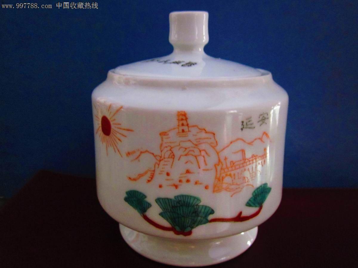 【延安宝塔山】茶罐_彩绘瓷/彩瓷_老杨藏品【7788收藏