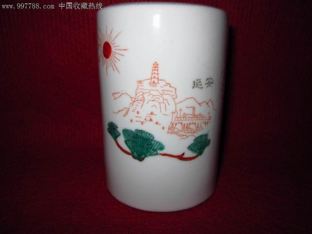 【延安宝塔山】笔筒-彩绘瓷/彩瓷--se16039280-零售