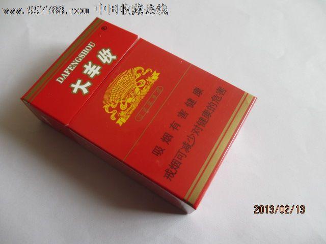 大丰收(12版)-se16043510-烟标/烟盒-零售-7788收藏
