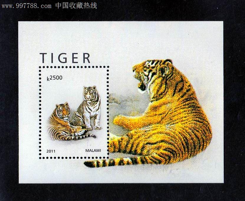 五折动物剪纸图案
