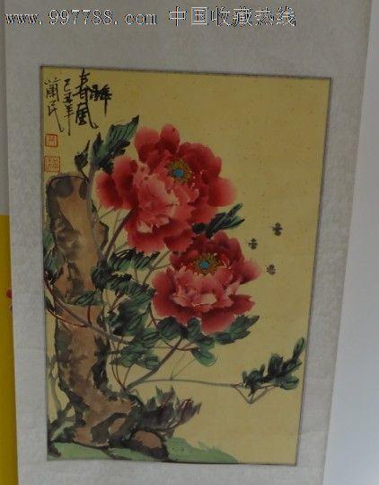 其他尺寸,,卷轴装裱,,宣纸, 简介: 春风醉牡丹花作品谷澜民绘 备注