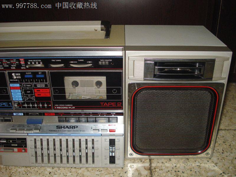 日本原装夏普gf-800收录机夏普经典录音机