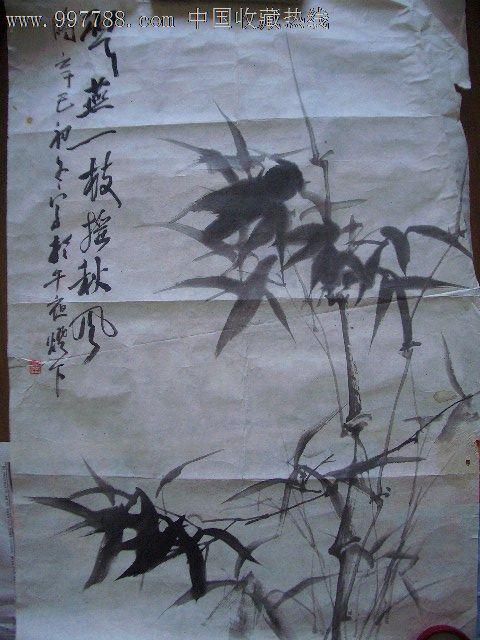工笔竹子的画法步骤图