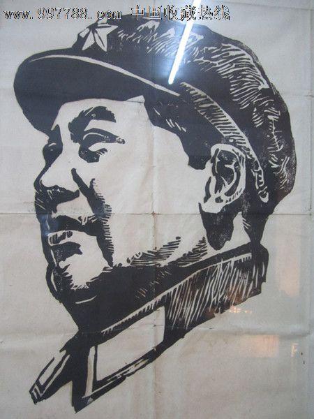 毛泽东侧面戴军帽像.黑白版画(木刻版画非印刷品