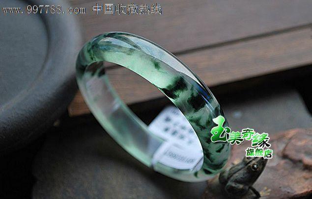 玻璃种荧光翡翠飘花手镯_价格899.