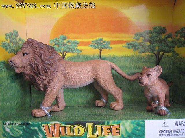 专柜正品野生动物模型套装高档实心模型狮子两只模型