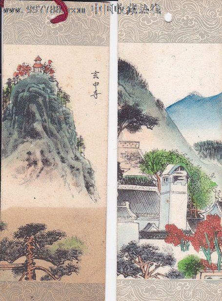 属性: 书签/书花,,,,,风景建筑,60-66年,平面书签,产地不详,硬纸,长方