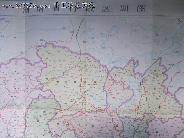湖南省行政区划资料