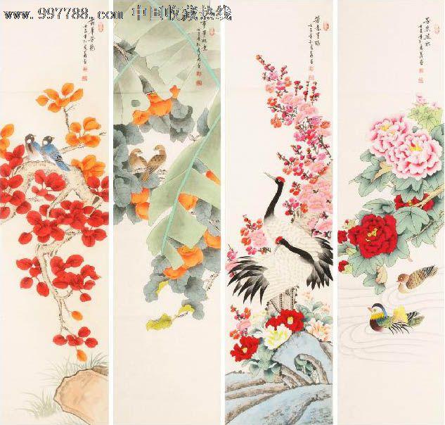 孔庆义·工笔花鸟四条屏