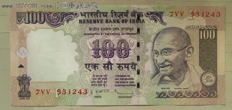 印度币100卢比-se16145937-外国钱币-零售-7788收藏