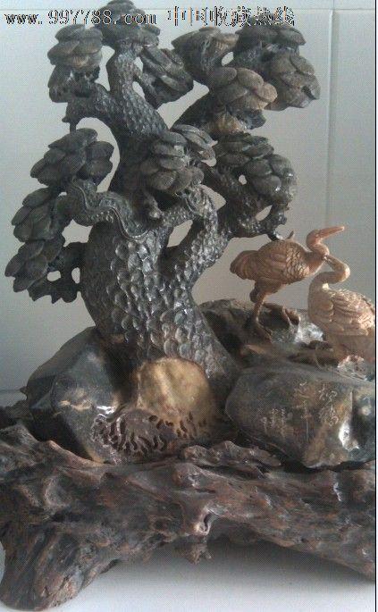 寿山石雕精品——松鹤延年