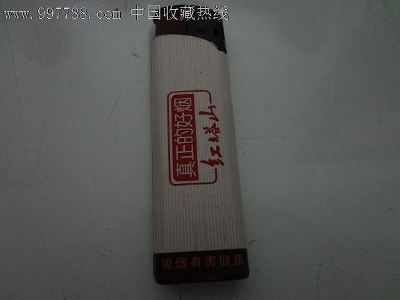 红塔山香烟广告一次性打火机