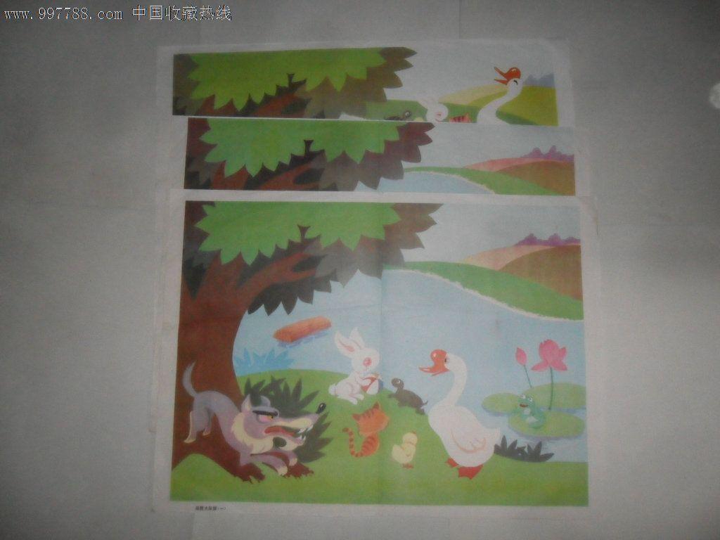 幼儿园看图讲述挂图:战胜灰太狼(1-3副)